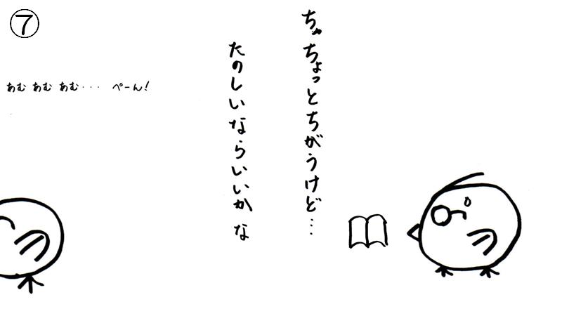 f:id:tuna-kichi:20200604224932p:plain