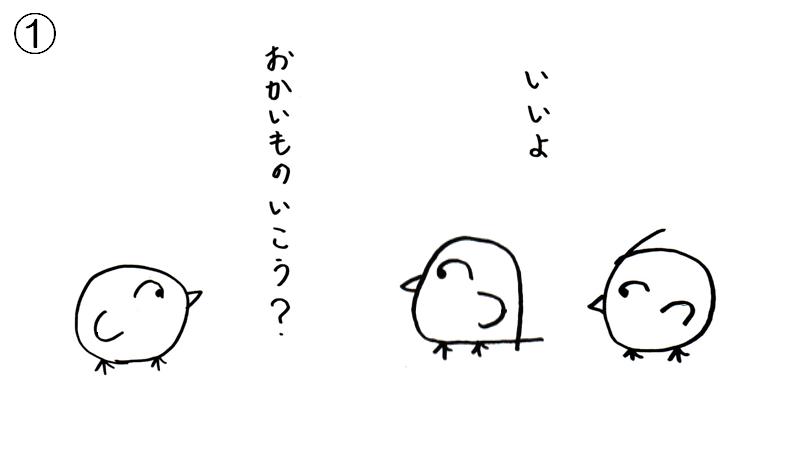 f:id:tuna-kichi:20200606231703p:plain