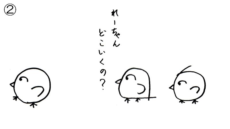 f:id:tuna-kichi:20200606231715p:plain