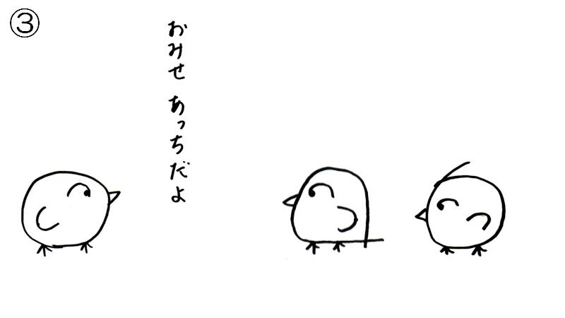 f:id:tuna-kichi:20200606231735p:plain