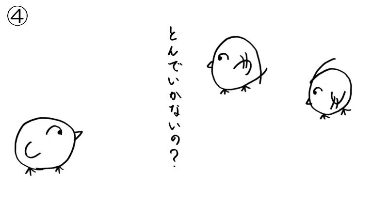 f:id:tuna-kichi:20200606231755p:plain