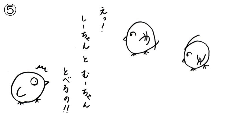 f:id:tuna-kichi:20200606231809p:plain
