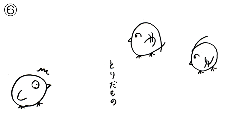 f:id:tuna-kichi:20200606231820p:plain