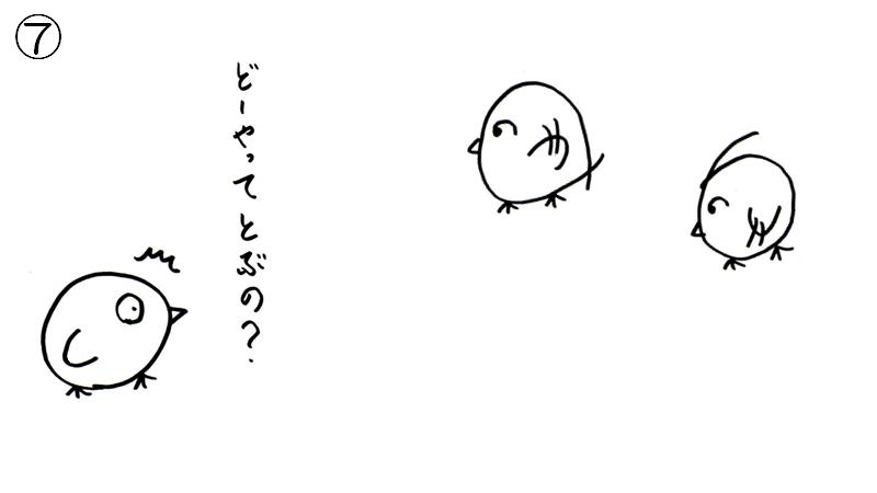 f:id:tuna-kichi:20200606231833p:plain