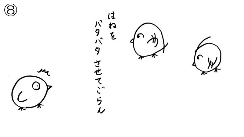 f:id:tuna-kichi:20200606231843p:plain