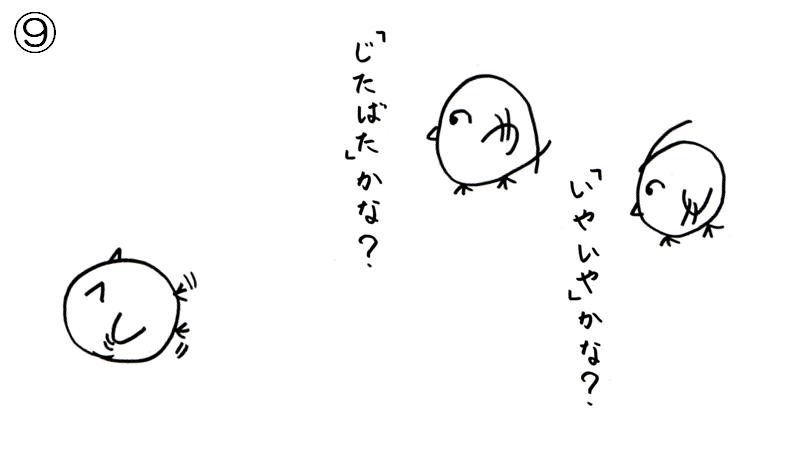 f:id:tuna-kichi:20200606232520p:plain