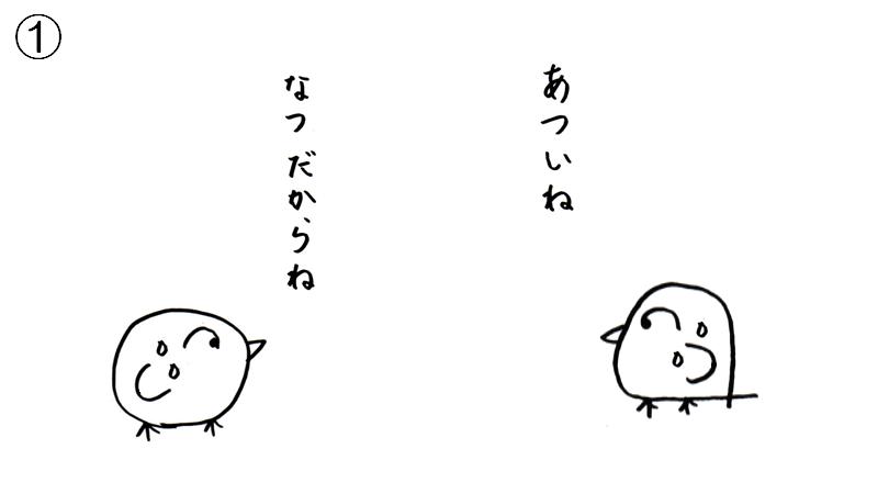 f:id:tuna-kichi:20200607184732p:plain