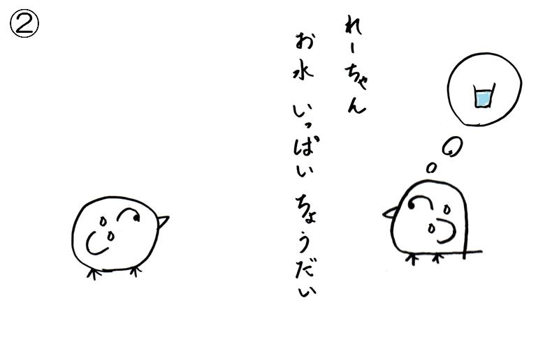 f:id:tuna-kichi:20200607184749p:plain