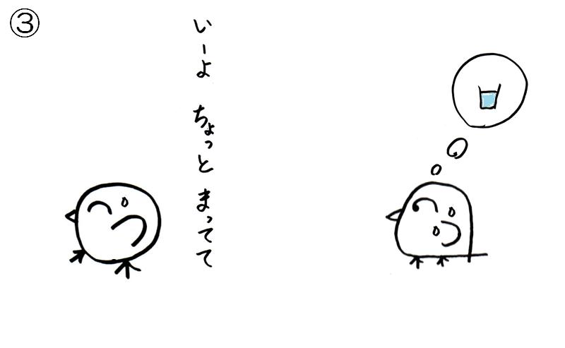 f:id:tuna-kichi:20200607184804p:plain