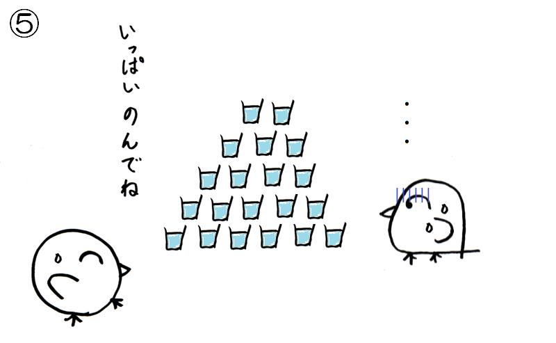 f:id:tuna-kichi:20200607184828p:plain