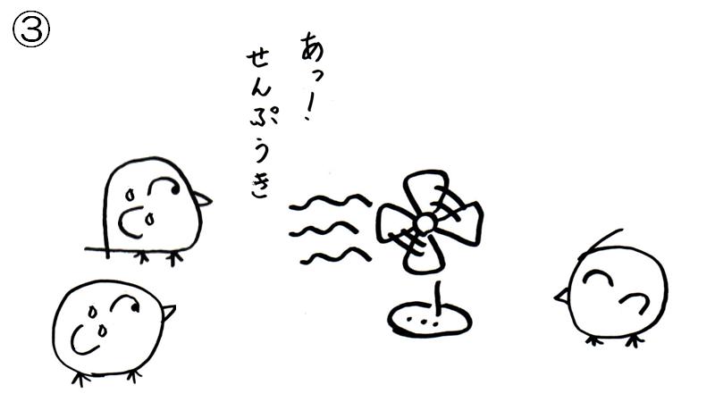 f:id:tuna-kichi:20200610081407p:plain