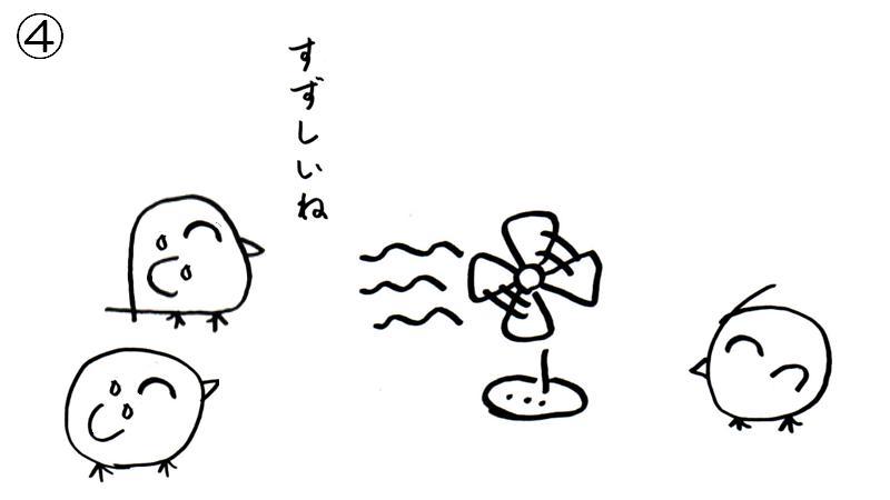 f:id:tuna-kichi:20200610081418p:plain