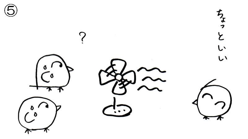 f:id:tuna-kichi:20200610081433p:plain