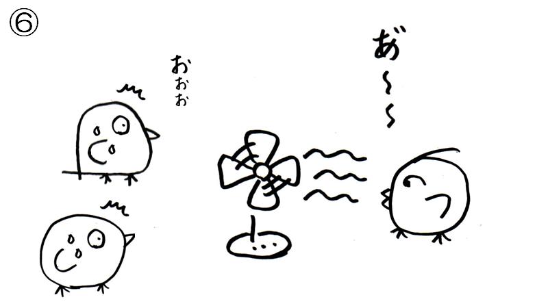 f:id:tuna-kichi:20200610081447p:plain