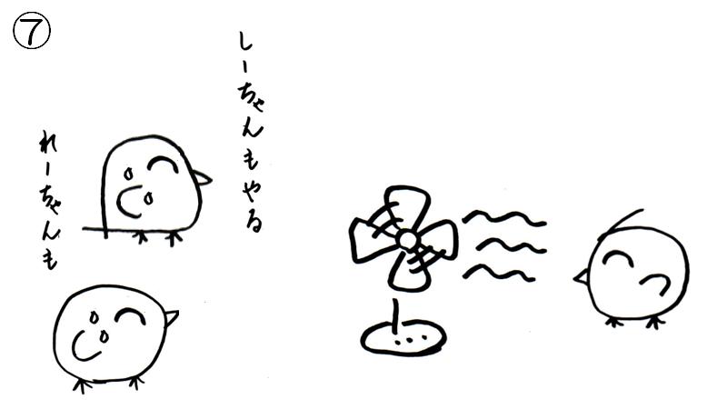 f:id:tuna-kichi:20200610081458p:plain
