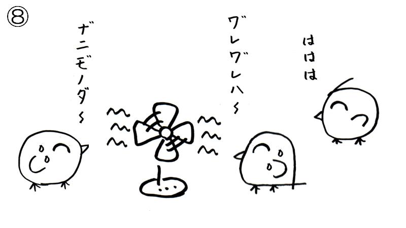 f:id:tuna-kichi:20200610081508p:plain