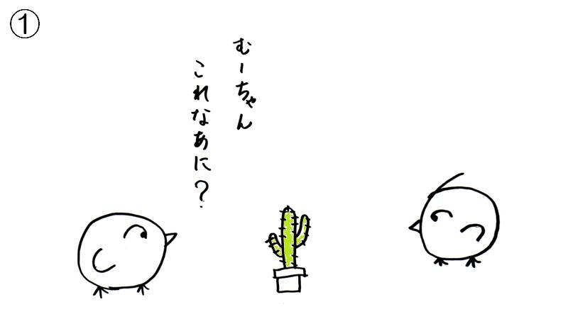 f:id:tuna-kichi:20200612085932p:plain