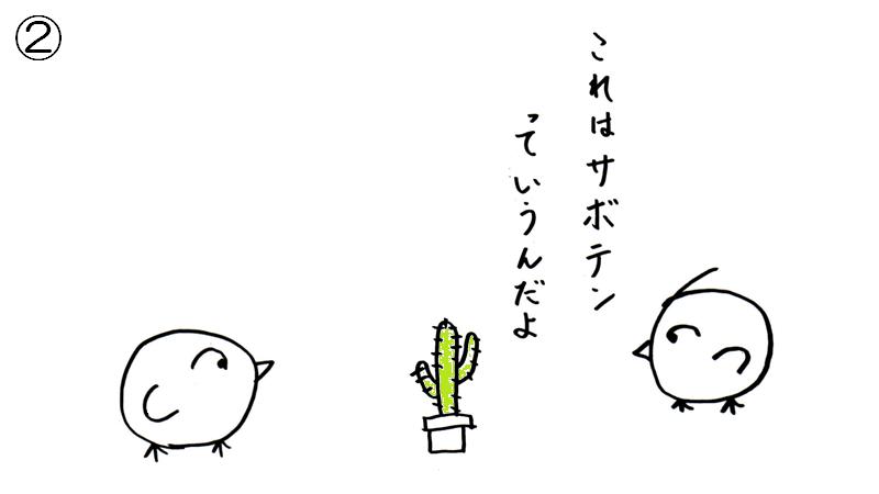 f:id:tuna-kichi:20200612085943p:plain