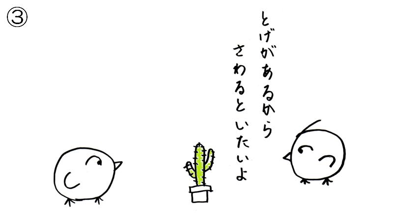 f:id:tuna-kichi:20200612085955p:plain