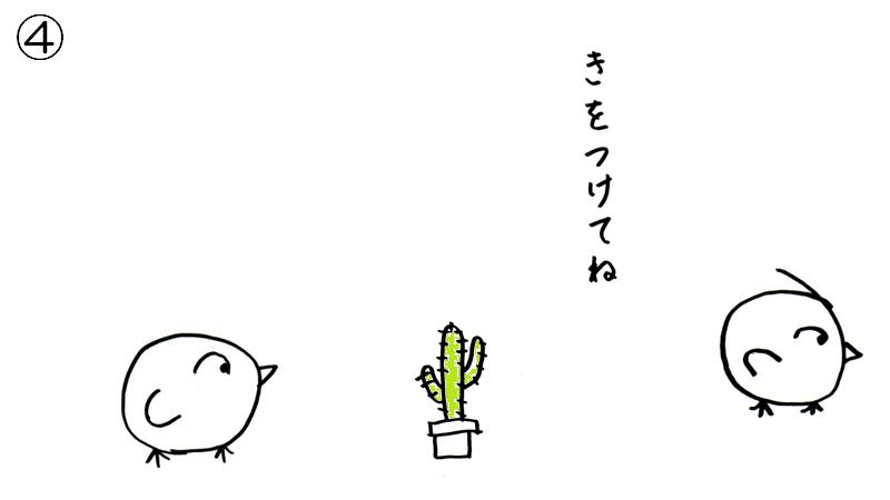 f:id:tuna-kichi:20200612090008p:plain