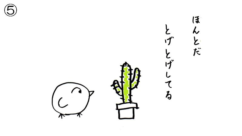 f:id:tuna-kichi:20200612090021p:plain