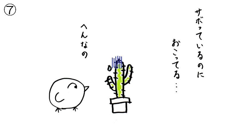 f:id:tuna-kichi:20200612090042p:plain