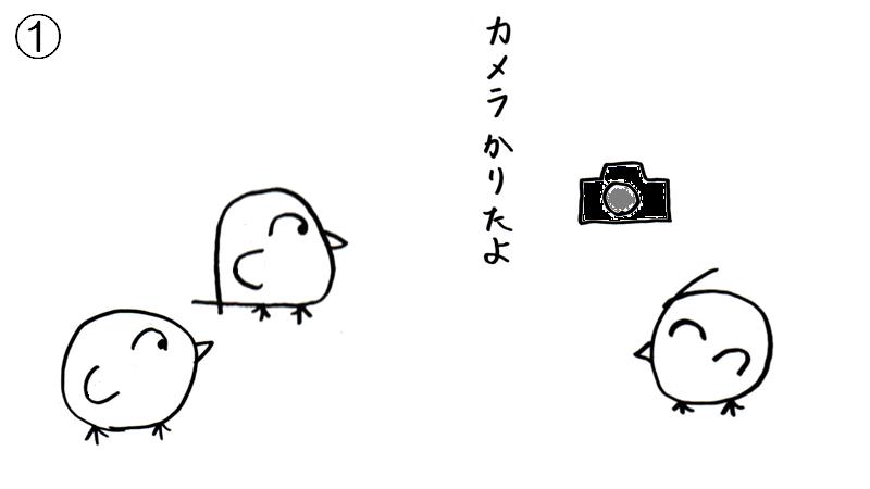 f:id:tuna-kichi:20200615224609p:plain
