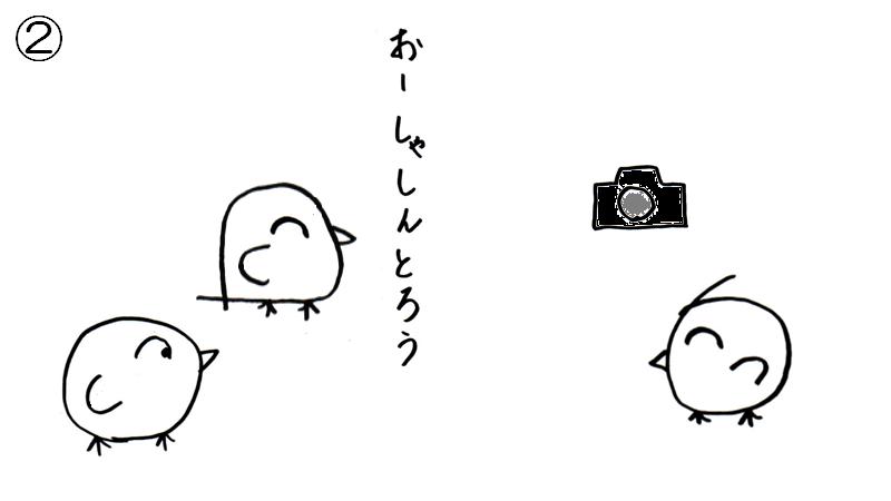 f:id:tuna-kichi:20200615224621p:plain