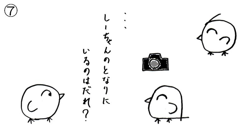 f:id:tuna-kichi:20200615224739p:plain