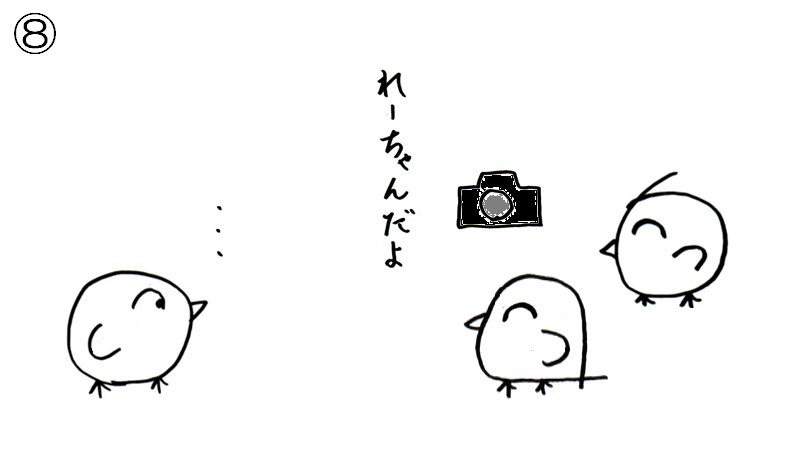 f:id:tuna-kichi:20200615224753p:plain