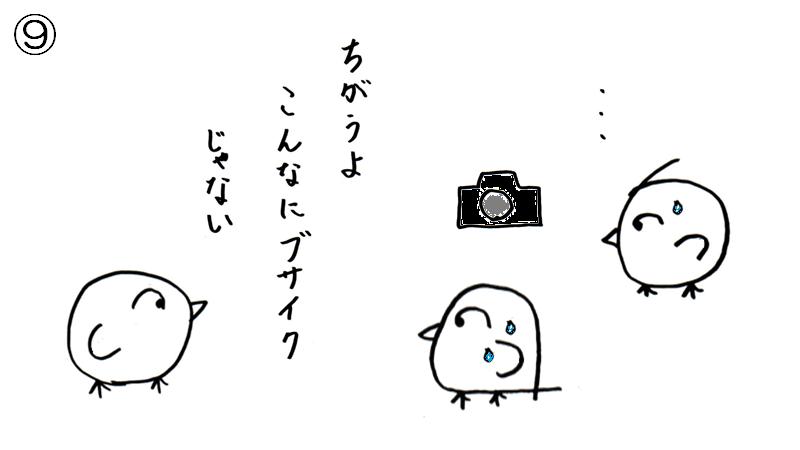 f:id:tuna-kichi:20200615224813p:plain