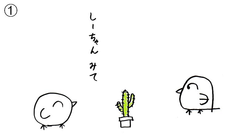 f:id:tuna-kichi:20200620003020p:plain