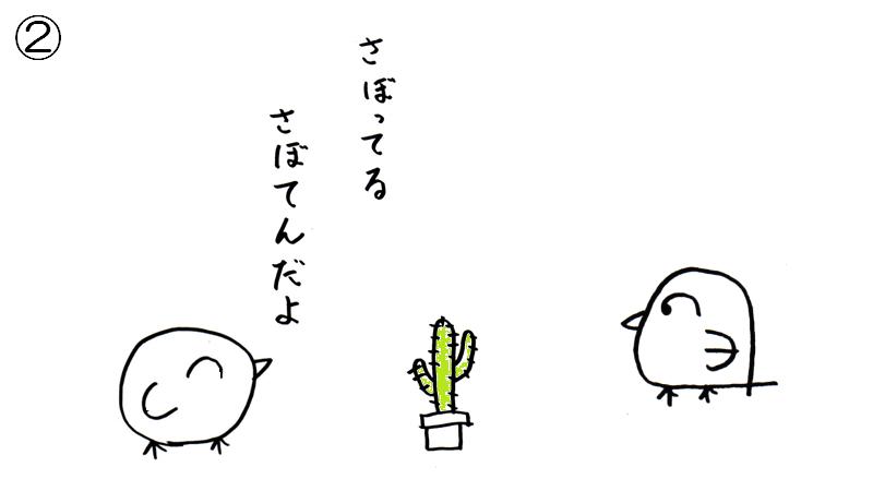 f:id:tuna-kichi:20200620003032p:plain