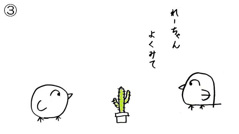 f:id:tuna-kichi:20200620003046p:plain