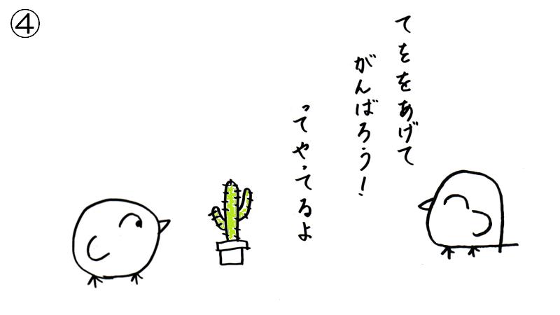 f:id:tuna-kichi:20200620003058p:plain