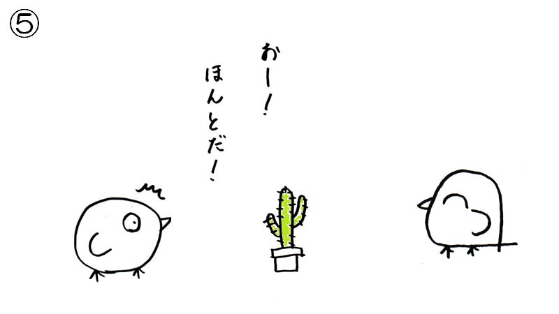 f:id:tuna-kichi:20200620003110p:plain