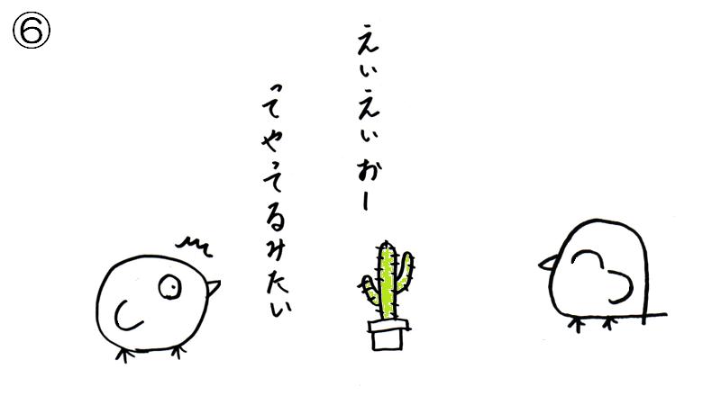 f:id:tuna-kichi:20200620003121p:plain