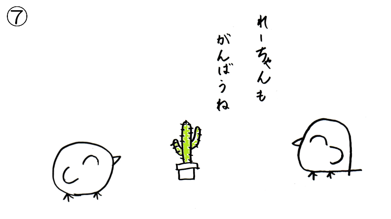f:id:tuna-kichi:20200620003131p:plain