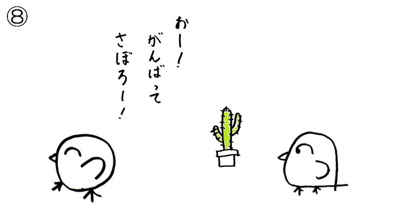 f:id:tuna-kichi:20200620003141p:plain