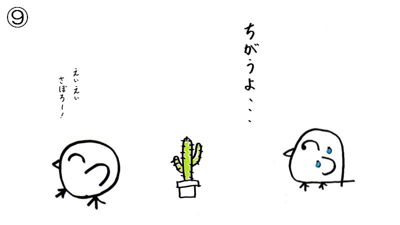 f:id:tuna-kichi:20200620003151p:plain