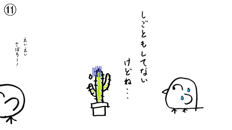 f:id:tuna-kichi:20200620003215p:plain