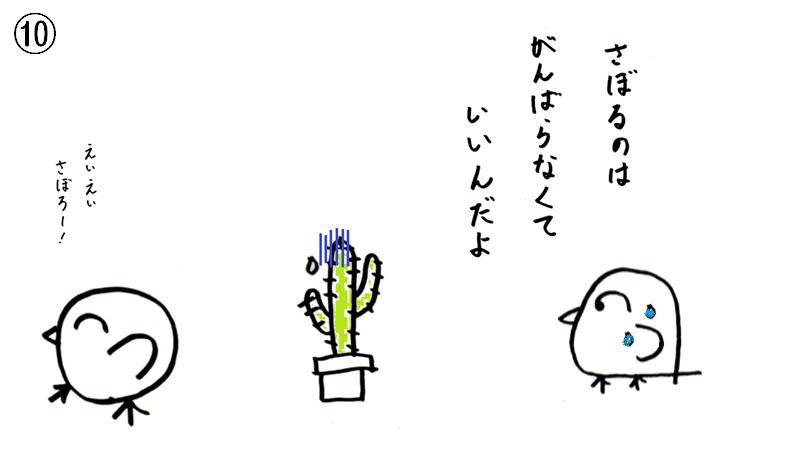 f:id:tuna-kichi:20200620003606p:plain