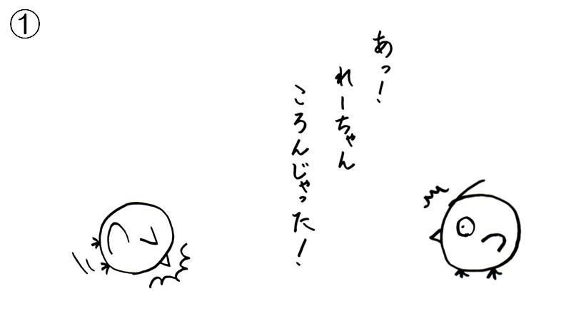 f:id:tuna-kichi:20200627231335p:plain