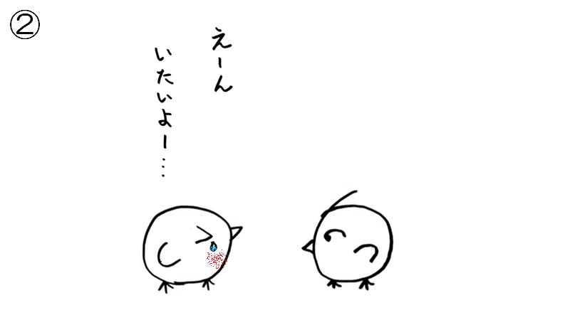 f:id:tuna-kichi:20200627231348p:plain