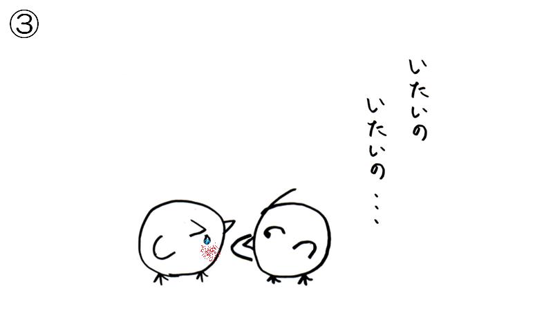 f:id:tuna-kichi:20200627231401p:plain