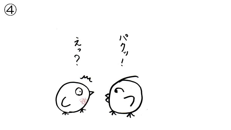 f:id:tuna-kichi:20200627231415p:plain