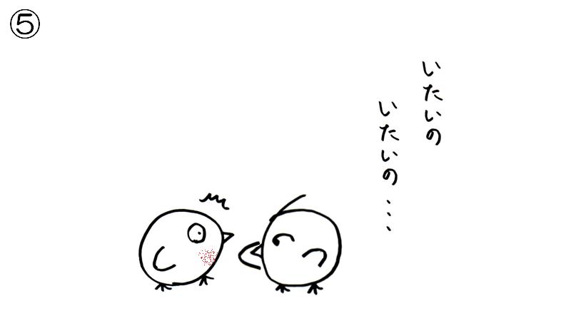 f:id:tuna-kichi:20200627231429p:plain