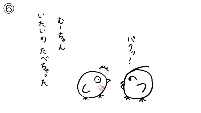 f:id:tuna-kichi:20200627231442p:plain