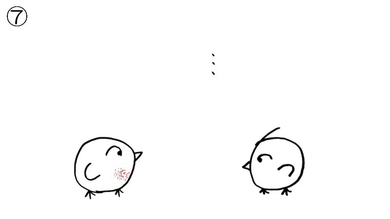 f:id:tuna-kichi:20200627231453p:plain