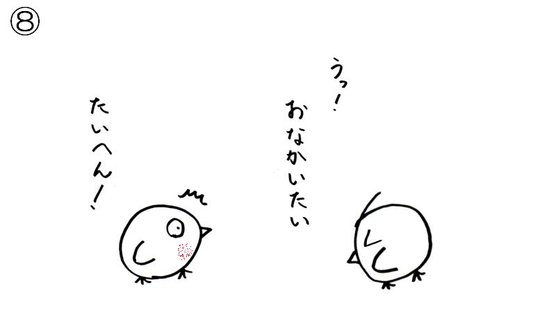 f:id:tuna-kichi:20200627231505p:plain